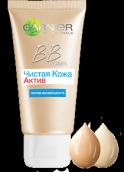 Гарньер чистая кожа актив ВВ крем натурально-бежевый 50мл