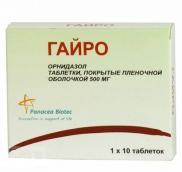 Гайро 500мг №10 таблетки