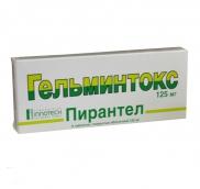 Гельминтокс 125мг №6 таблетки
