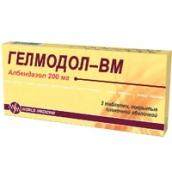 Гелмодол-ВМ 200мг №2 таблетки