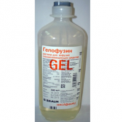 Гелофузин розчин для інфузій 500мл №10 флакони