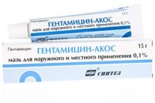 Гентамицин-Акос 0,1% мазь 15г