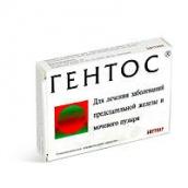 Гентос №40 таблетки подъязычн