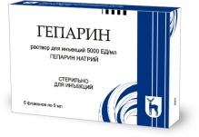 Гепарин раствор для инъекций 5000МЕ/мл 5мл №5 флаконы
