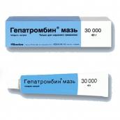 Гепатромбин 30000ЕД (300МЕ+4мг+3мг/г) мазь 40г