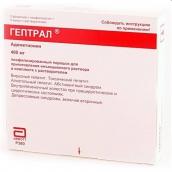 Гептрал лиофилизат для раствора 400мг №5 флаконы