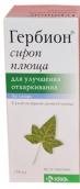 Гербион сироп плюща 150мл