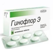 Гинофлор Е №6 таблетки вагінальні