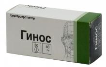 Гинос 40мг №30 таблетки
