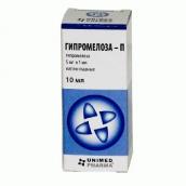 Гипромелоза-П 5мг/мл капли глазные 10мл флакон-капельница