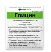 Глицин №50 таблетки /биотики/
