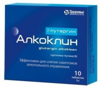 Глутаргин алкоклин 1000мг №10 таблетки