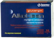 Глутаргин алкоклин 1г №10 пак.