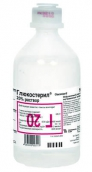 Глюкостерил 20% р-н для інфузій 500мл №10 фл.