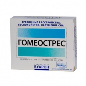 Гомеострес №40 таблетки для рассасывания