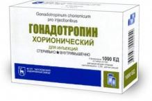 Гонадотропін хоріонічний ліофілізат для розчину 1000ЕД №5 флакони розчинник NaCl