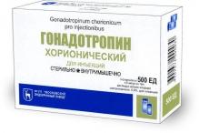Гонадотропін хоріонічний ліофілізат для розчину 5000ЕД №5 флакони розчинник NaCl