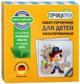 Горчицатрон Детский горчичник пакет фольгированный №10 (пират)