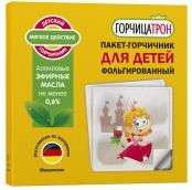 Горчицатрон Детский горчичник пакет фольгированный №10 (принцесса)