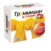 Граммидин дитячий 1,5 мг 1мг №18 таблетки для розсмоктування