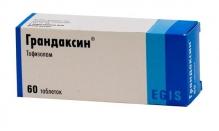 Грандаксин 50мг №60 таблетки