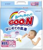 Гун підгузники 0-5кг (для новонароджених) 90шт
