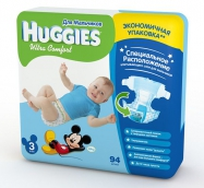 Хаггис подгузники Ultra Comfort (3) 5-9кг для мальчиков 94шт