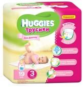 Хаггис трусики для девочек (3) 7-11кг 19шт