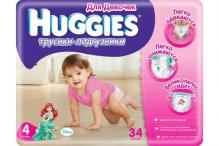 Хаггис трусики для девочек (4) 9-14кг 34шт