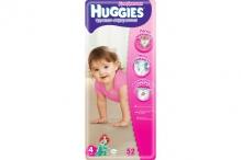 Хаггис трусики для девочек (4) 9-14кг 52шт
