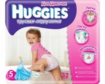 Хаггис трусики для девочек (5) 13-17кг 32шт