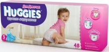 Хаггис трусики для девочек (5) 13-17кг 48шт