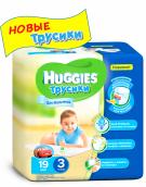 Хаггис трусики для мальчиков (3) 7-11кг 19шт