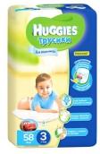Хаггис трусики для мальчиков (3) 7-11кг 58шт