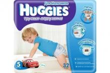 Хаггис трусики для мальчиков (5) 13-17кг 32шт
