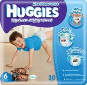 Хаггис трусики для мальчиков (6) 16-22кг 30шт