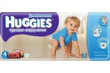 Хаггіс трусики-підгузники для хлопчиків (4) 9-14кг №52