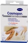 Хартманн Космопор антибактериальная повязка с серебром 7,5x5см 5шт