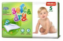 Хелен Харпер пеленки впитывающие детские Soft&Dry 40х60см №5