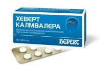 Хеверт Калмвалера №40 таблетки для рассасывания гомеопатические