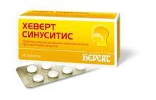Хеверт Синуситис №40 таблетки для рассасывания гомеопатические