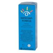 Хилозар-комод раствор увлажняющий для глаз и контактных линз 10мл