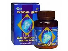 Хитозан-диет №90 капсулы
