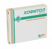 Хофитол №60 таблетки
