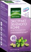 Худеем за неделю Биослимика экстракт зеленого кофе 500мг №60 таблетки