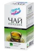 Худеем за неделю чай зеленый Похудин Очищающий комплекс 25 пакетиков
