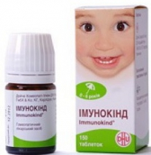 Иммунокинд гомеопатические таблетки для детей №150