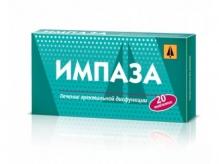 Импаза №20 таблетки