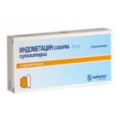 Индометацин свечи 50мг №6 /Софарма/