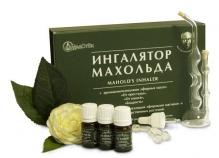Інгалятор Махольда з набором ефірних олій